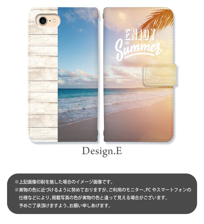 キュアフォン スマホ ケース 手帳型 Qua phone機種対応 ベルトなし Summer スマホカバー Qua phone QZ KYV44 Qua phone QX KYV42 Qua phone PX LGV33 Qua phone KYV37 【スマホゴ】