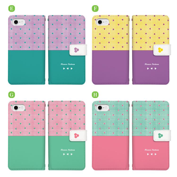 iPhoneSE (第2世代 )iPhone11 Pro Max iPhoneXR iPhone8 Plus XS/X スマホ ケース 手帳型 全機種対応 フラワーパターン スマホカバー Xperia5 SO-01M SOV41 AQUOS R5G SH-51A SHG01 Galaxy S10 SC-03L SCV41 Google Pixel4