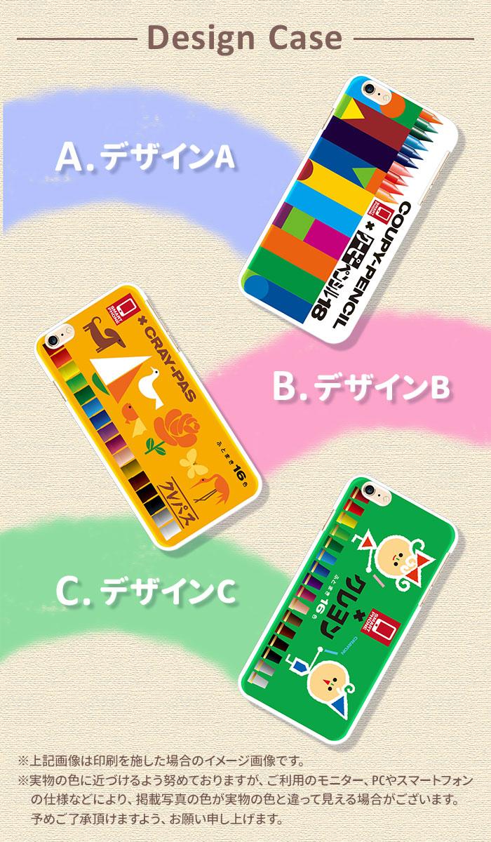 iPhone11 Pro Max iPhoneXR iPhone8 Plus XS/X スマホ ハードケース 全機種対応 サクラクレパス スマホカバー Xperia5 SO-01M SOV41 AQUOS zero2 SH-01M SHV47 Galaxy S10 SC-03L SCV41 Google Pixel4 Huawei P30lite 【スマホゴ】