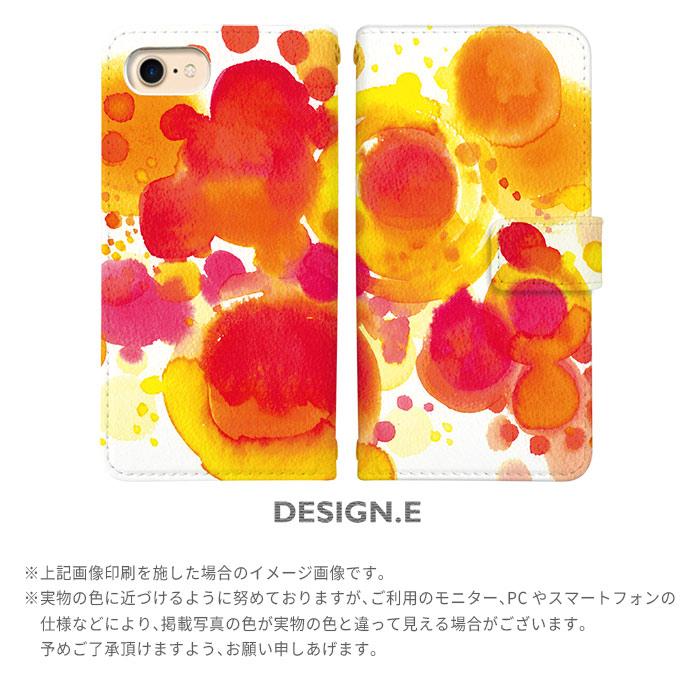 キュアフォン スマホ ケース 手帳型 Qua phone機種対応 ベルトなし 水彩暖色 スマホカバー Qua phone QZ KYV44 Qua phone QX KYV42 Qua phone PX LGV33 Qua phone KYV37 【スマホゴ】