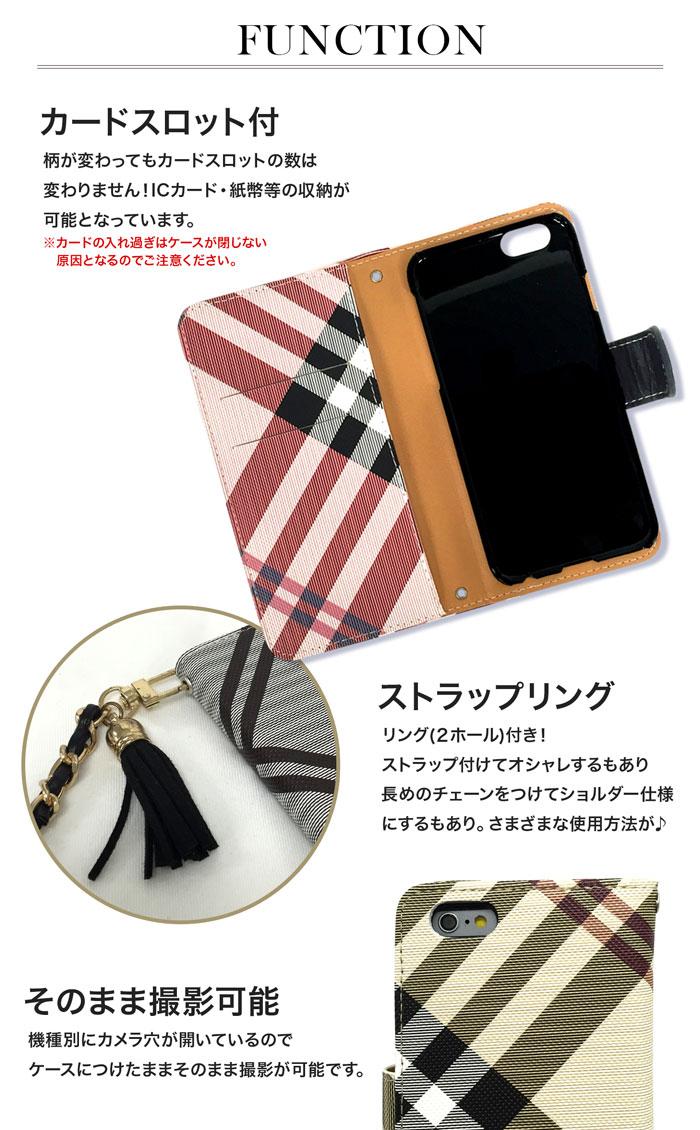 iPhoneSE(第2世代) iPhone11 Pro Max iPhoneXR iPhoneXS/X iPhone8 Plus スマホ ケース 手帳型 全機種対応 ハーフレザーチェック柄 スマホカバー Xperia SO-03L SOV40 AQUOS zero2 SH-01M SHV47 Galaxy S10 SC-03L SCV41 Google Pixel4 Huawei P30lite OPPO Reno A