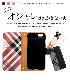 iPhoneSE(第2世代) iPhone11 Pro Max iPhoneXR iPhoneXS/X iPhone8 Plus スマホ ケース 手帳型 全機種対応 ハーフレザーチェック柄 スマホカバー Xperia SO-03L SOV40 AQUOS zero2 SH-01M SHV47 Galaxy S21 SC-51B SCG09 Google Pixel4 Huawei P30lite OPPO Reno A