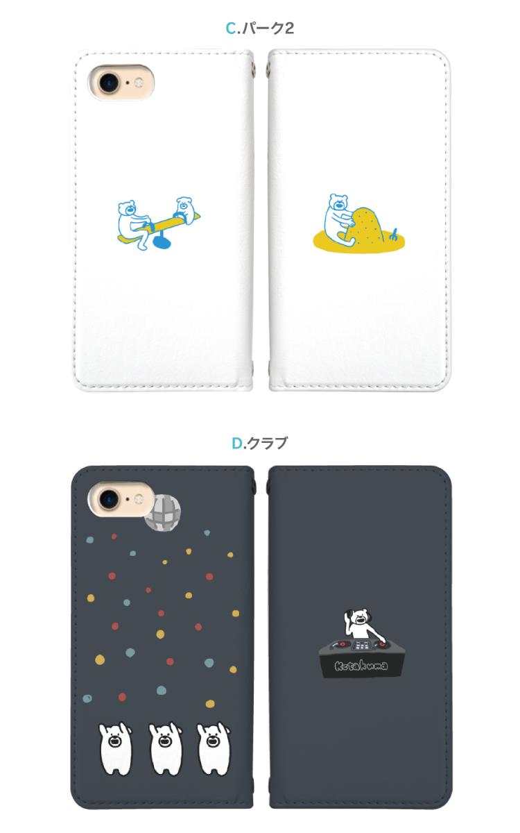 iPhoneSE(第2世代) iPhone11 Pro Max iPhoneXR iPhone8 Plus XS/X スマホ ケース 手帳型 全機種対応 ベルトなし LINE けたたましく動くクマ たかだべあ  スマホカバー Xperia5 SO-01M SOV41 AQUOS R5G SH-51A SHG01 Galaxy S10 SC-03L SCV41 Pixel4