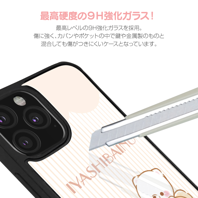 iPhone11 iPhone11Pro アイフォン11 アイフォン11 Pro ガラス 着せ替えカバー スマホケース スマホ ケース 携帯ケース おしゃれ かわいい VESTI いやしばいぬ ぽぽんえす