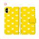 iPhoneSE (第2世代 )iPhone11 Pro Max iPhoneXR iPhone8 Plus XS/X スマホ ケース 手帳型 全機種対応 【LINE】Musikyoto うさっくま スマホカバー Xperia5 SO-01M SOV41 AQUOS R5G SH-51A SHG01 Galaxy S10 SC-03L SCV41 Google Pixel4