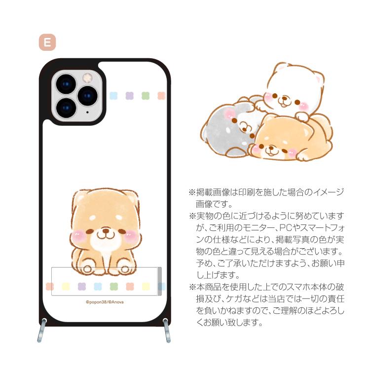 iPhone11 iPhone11Pro アイフォン11 アイフォン11 Pro ハード 着せ替えケース ケース スマホケース 携帯ケース VESTI いやしばいぬ ぽぽんえす