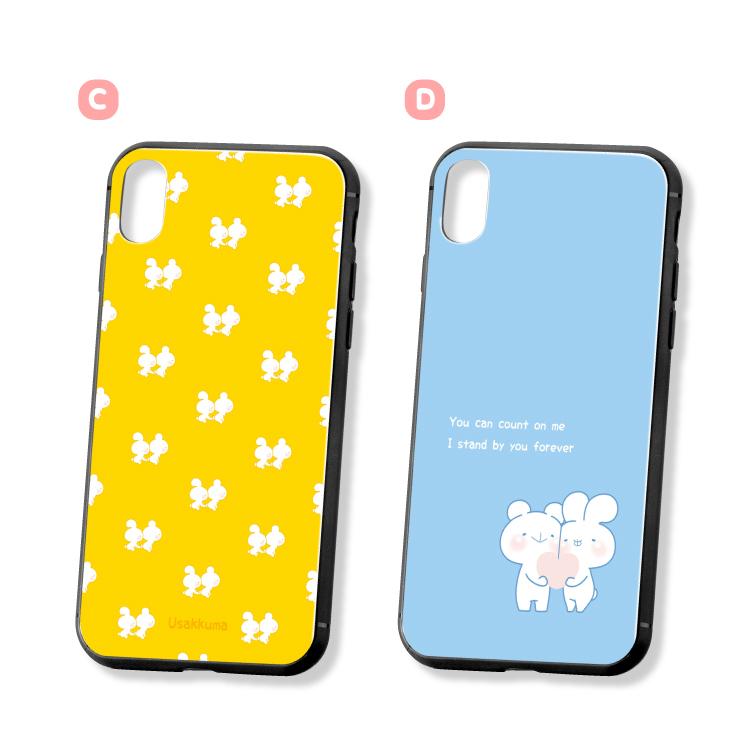背面強化ガラス ケース カバー LINE Musikyoto うさっくま iPhone12 Pro Max iPhne12mini iPhoneSE (第2世代) 11 Pro 8 Plus XR XS Max Xperia XZ2 SO-03K AQUOS R2 SH-03K GalaxyS10 HUAWEI P20 lite HWV32 アイフォン12 スマホケース TPU 衝撃吸収 背面ガラス 9H