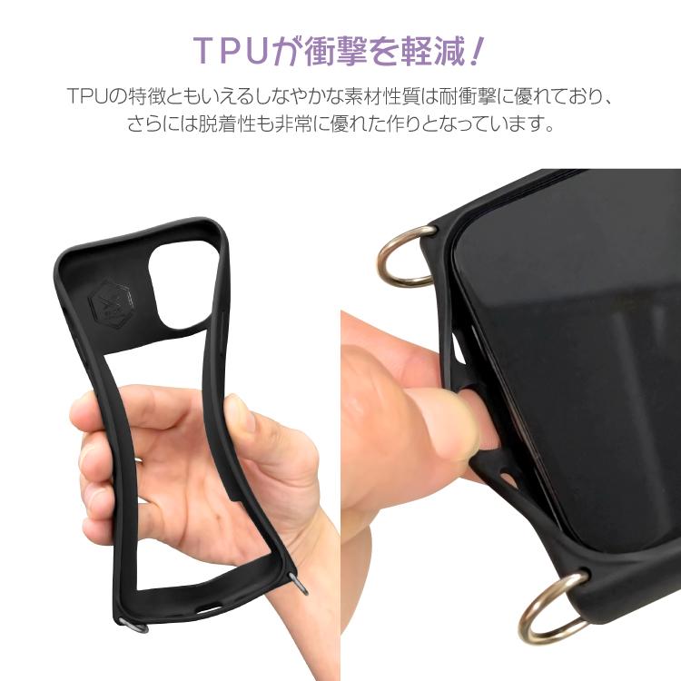iPhone11 iPhone11Pro アイフォン11 アイフォン11 Pro ガラス TPU 着せ替えケース 着せ替え スマホ ケース スマホケース 携帯ケース ガラスケース VESTI Musikyoto うさっくま