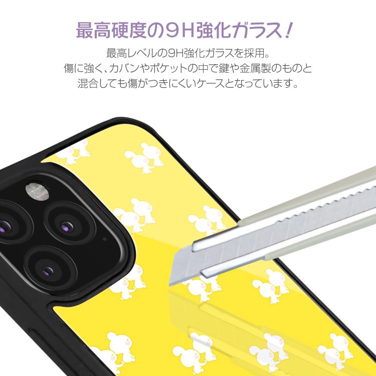 iPhone11 iPhone11Pro アイフォン11 アイフォン11 Pro ガラス 着せ替えカバー スマホケース スマホ ケース 携帯ケース おしゃれ かわいい VESTI Musikyoto うさっくま