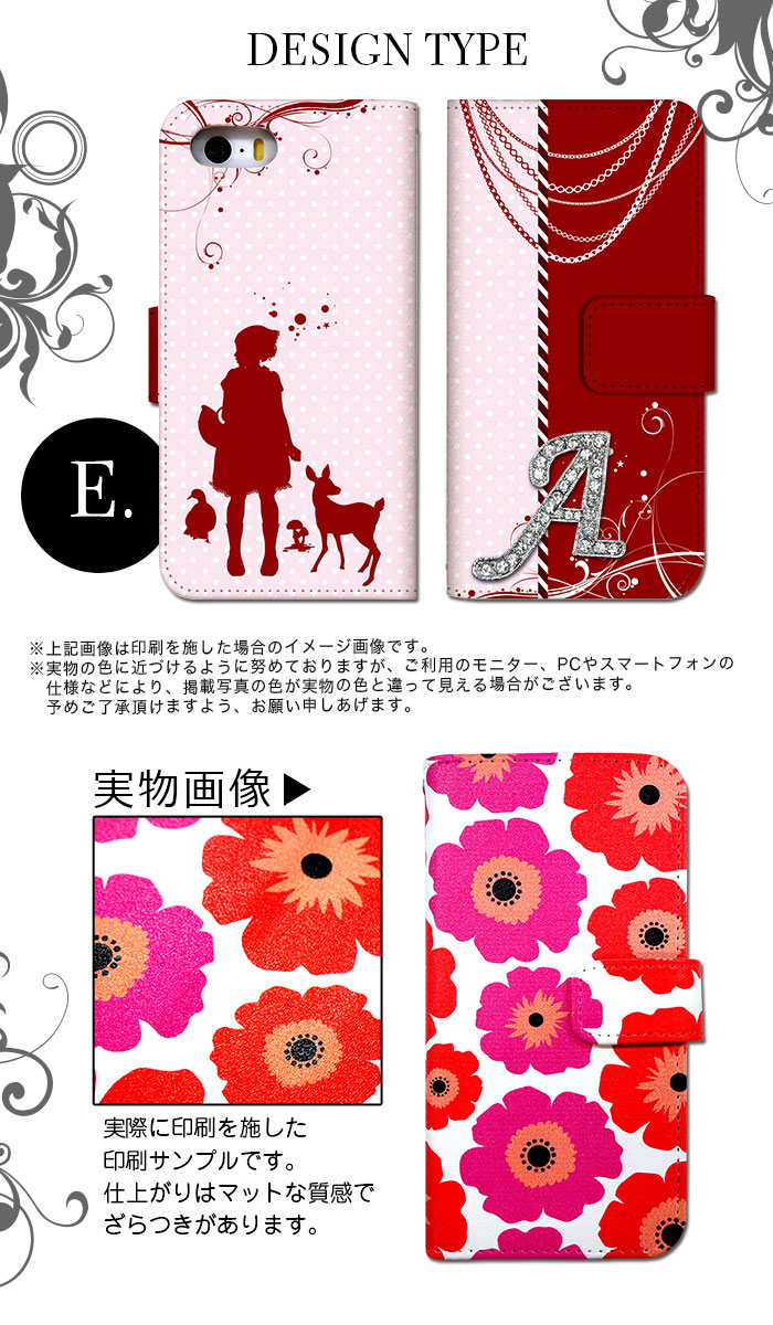 iPhone12 Pro Max iPhone12mini iPhoneSE (第2世代 ) iPhone11 Pro Max iPhoneXR iPhone8 Plus XS/X スマホ ケース 手帳型 全機種対応 童話 デコ スマホカバー Xperia5 SO-01M SOV41 AQUOS R5G SH-51A SHG01 SC-03L SCV41 Google Pixel4 Huawei P30lite