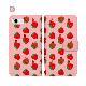 iPhoneSE (第2世代 )iPhone11 Pro Max iPhoneXR iPhone8 Plus XS/X スマホ ケース 手帳型 全機種対応 LINEスタンプ パルピー スマホカバー Xperia5 SO-01M SOV41 AQUOS R5G SH-51A SHG01 Galaxy S10 SC-03L SCV41 Google Pixel4