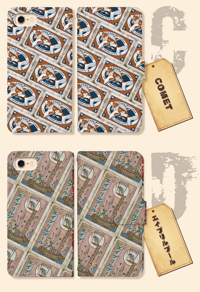 キュアフォン スマホ ケース 手帳型 Qua phone機種対応 ベルトなし レトロ ひげラク商店 スマホカバー Qua phone QZ KYV44 Qua phone QX KYV42 Qua phone PX LGV33 Qua phone KYV37 【スマホゴ】