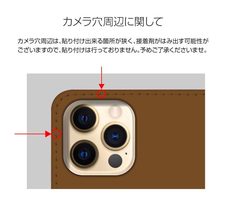 iPhone11 Pro iPhoneXR iPhoneXS/X iPhone8 スマホ ケース 手帳型 全機種対応 ハートキルト スマホカバー iPhone7 6s SE XZ2 Compact SO-05K XZ1 SO-01K SO-02K SOV36 SOV35 AQUOS sense SH-01K SHV40 F-04K Galaxy S21 SC-51B SCG09