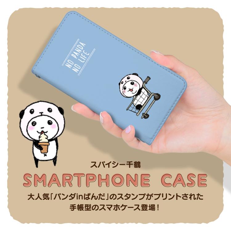 iPhone12 Pro Max iPhone12mini iPhoneSE (第2世代 ) iPhone11 Pro Max iPhoneXR 8 Plus XS/X スマホ ケース 手帳型 全機種対応 ベルトなし スパイシー千鶴 パンダinぱんだ スマホカバー Xperia5 SO-01M SOV41 AQUOS R5G SH-51A SHG01 Galaxy S10 SC-03L SCV41 Pixel4