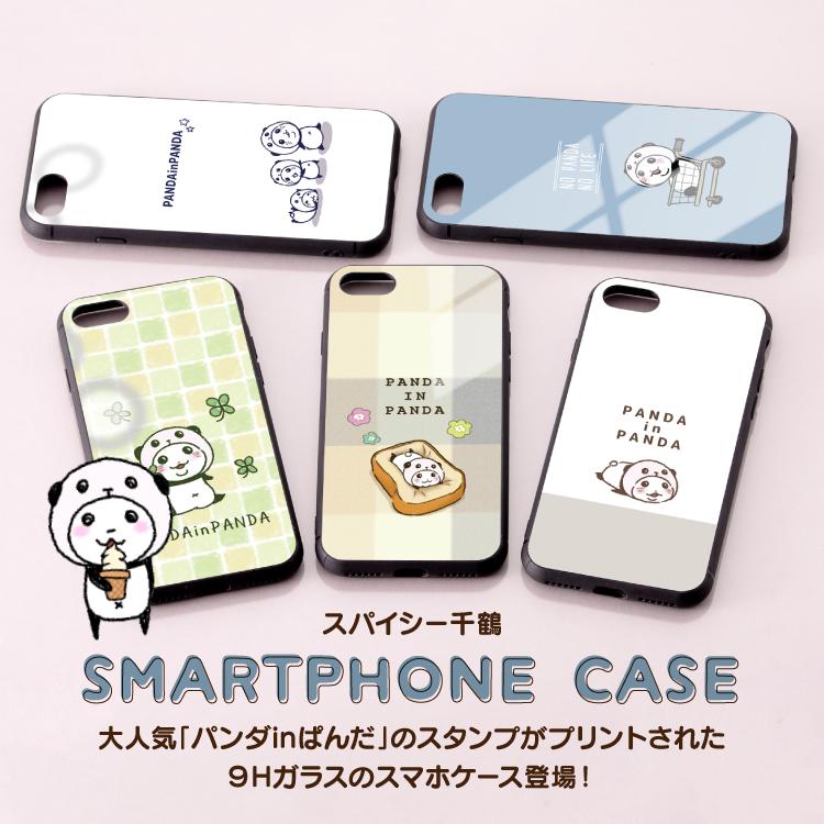 背面強化ガラス ケース カバー LINE スパイシー千鶴 パンダinぱんだ iPhone12 Pro Max iPhne12mini iPhoneSE (第2世代) 11 Pro 8 Plus XR XS Max Xperia XZ2 SO-03K AQUOS R2 SH-03K GalaxyS10 HUAWEI P20 lite HWV32 アイフォン12 スマホケース TPU 衝撃吸収 背面ガラス 9H