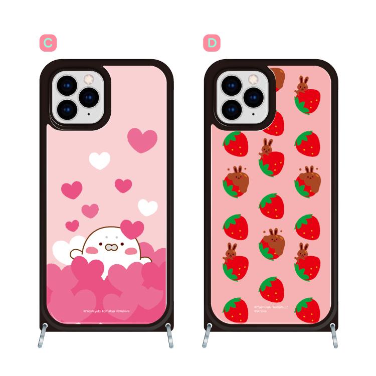 iPhone11 iPhone11Pro アイフォン11 アイフォン11 Pro ガラス TPU 着せ替えケース 着せ替え スマホ ケース スマホケース 携帯ケース ガラスケース VESTI パルピー