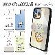 iPhone11 iPhone11Pro アイフォン11 アイフォン11 Pro ガラス TPU 着せ替えケース 着せ替え スマホ ケース スマホケース 携帯ケース ガラスケース VESTI スパイシー千鶴 パンダinぱんだ