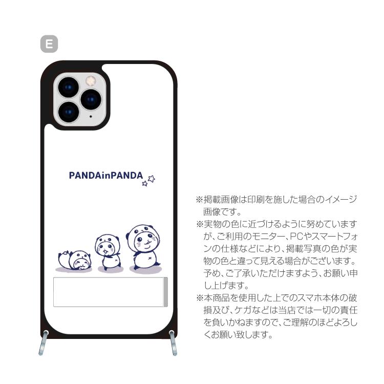 iPhone11 iPhone11Pro アイフォン11 アイフォン11 Pro ハード 着せ替えケース ケース スマホケース 携帯ケース VESTI スパイシー千鶴 パンダinぱんだ