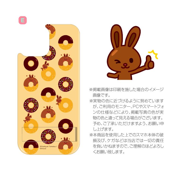 iPhone11 iPhone11Pro アイフォン11 アイフォン11 Pro ハード 着せ替えカバー スマホケース スマホ ケース 携帯ケース おしゃれ かわいい VESTI パルピー