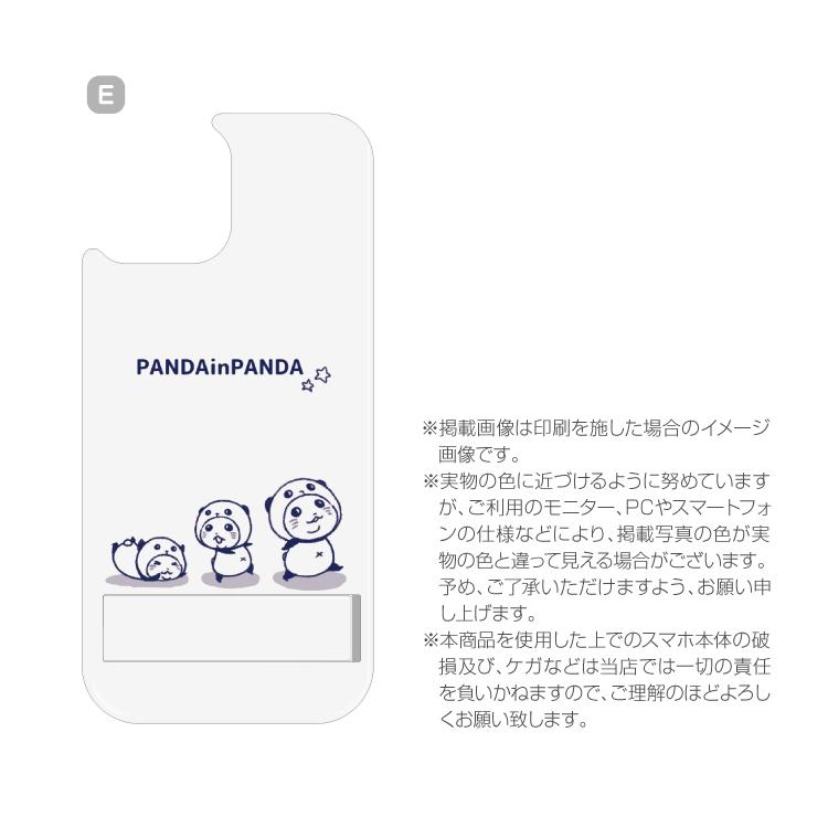 iPhone11 iPhone11Pro アイフォン11 アイフォン11 Pro ハード 着せ替えカバー スマホケース スマホ ケース 携帯ケース おしゃれ かわいい VESTI スパイシー千鶴 パンダinぱんだ