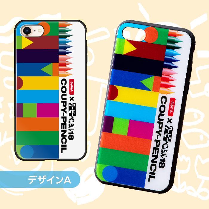背面強化ガラス ケース カバー サクラクレパス クーピー クレヨン iPhone12 Pro Max iPhne12mini iPhoneSE (第2世代) 11 Pro 8 Plus XR XS Max Xperia XZ2 SO-03K AQUOS R2 SH-03K GalaxyS10 HUAWEI P20 lite HWV32 アイフォン12 スマホケース TPU 衝撃吸収 背面ガラス 9H