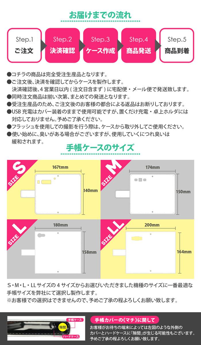 iPhoneSE(第2世代) iPhone11 Pro Max iPhoneXR iPhoneXS/X iPhone8 Plus スマホ ケース 手帳型 全機種対応 シンプルレザー スマホカバー Xperia SO-03L SOV40 AQUOS zero2 SH-01M SHV47 Galaxy S10 SC-03L SCV41 Google Pixel4 Huawei P30lite OPPO Reno A
