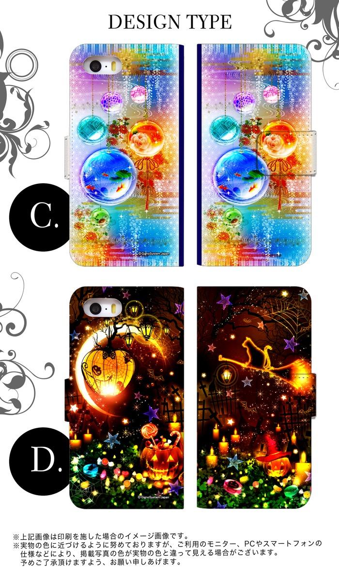 iPhoneSE (第2世代 )iPhone11 Pro Max iPhoneXR iPhone8 Plus XS/X スマホ ケース 手帳型 全機種対応 ゴシックデザイン  スマホカバー Xperia5 SO-01M SOV41 AQUOS R5G SH-51A SHG01 Galaxy S10 SC-03L SCV41 Google Pixel5