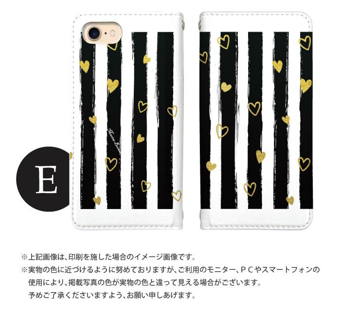iPhoneSE(第2世代) iPhone11 Pro Max iPhoneXR iPhone8 Plus XS/X スマホ ケース 手帳型 全機種対応 ベルトなし デザイン スマホカバー Xperia5 SO-01M SOV41 AQUOS R5G SH-51A SHG01 Galaxy S10 SC-03L SCV41 Pixel4