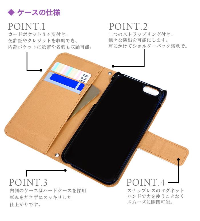 iPhoneSE(第2世代) iPhone11 Pro Max iPhoneXR iPhone8 Plus XS/X スマホ ケース 手帳型 全機種対応 花柄 デコ  スマホカバー Xperia5 SO-01M SOV41 AQUOS R5G SH-51A SHG01 Galaxy S10 SC-03L SCV41 Google Pixel4 Huawei P30lite 【スマホゴ】