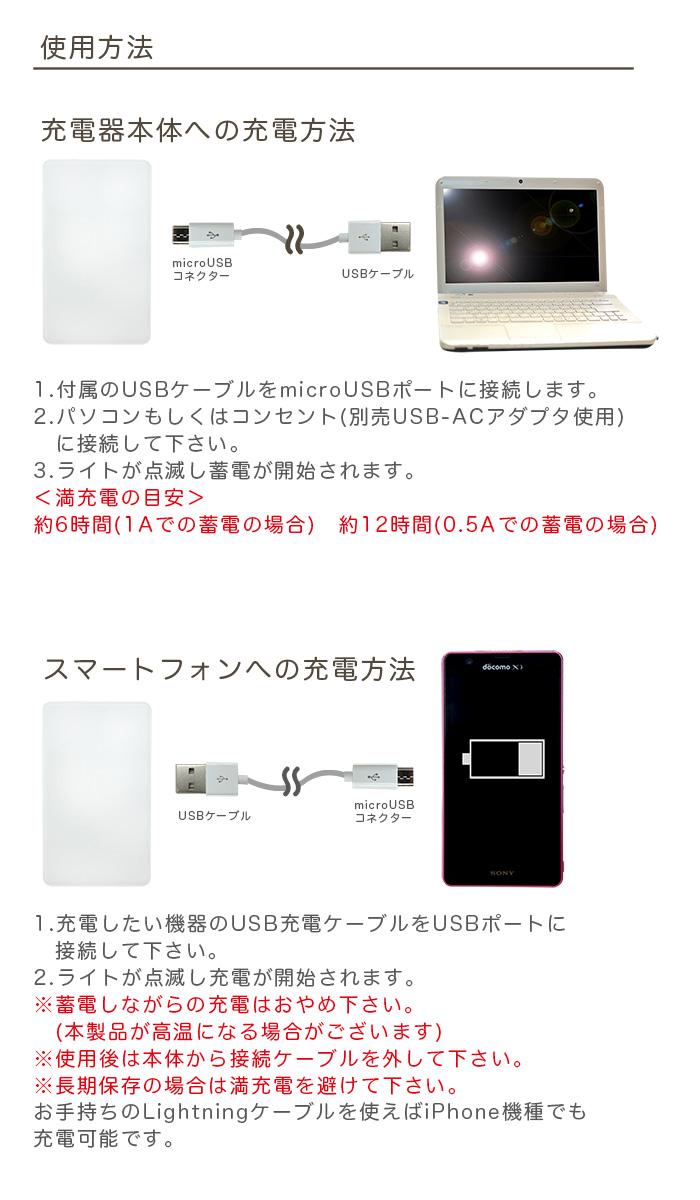 リーフデザイン モバイルバッテリー 4000mAh 軽量 大容量 スマホ 充電器 タブレット iPhone アンドロイド 全機種対応 グラブル モンスト  【スマホゴ】