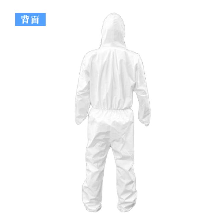 防護服 保護服 ゴーグル シューズカバー 3点セット 男女兼用 フリーサイズ 作業着 作業服