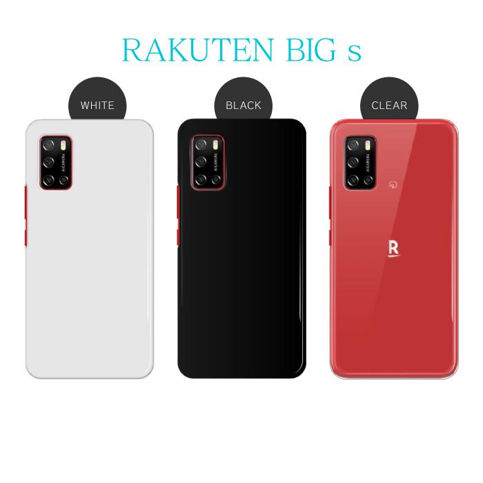 スマホケース ハード Rakuten BIG s Hand Mini 楽天モバイル 無地 シンプル スマホカバー