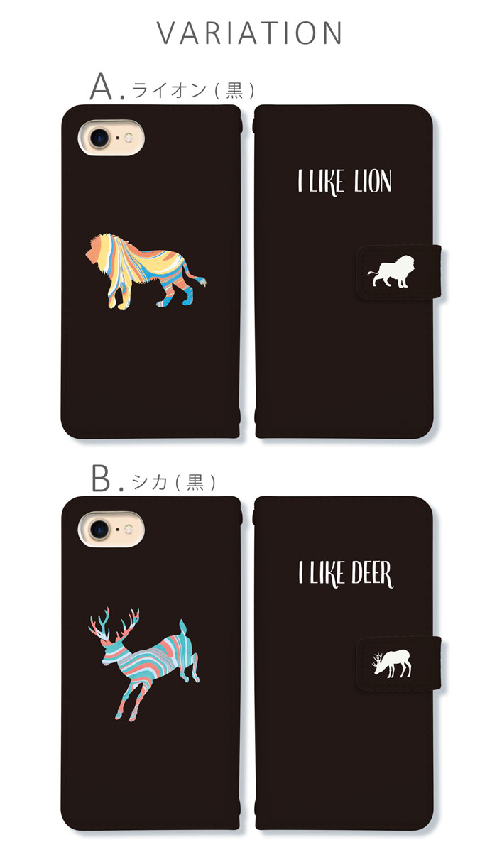 iPhone12 Pro Max iPhone12mini iPhoneSE (第2世代) iPhone11 Pro iPhoneXR iPhoneXS/X iPhone8 Plus スマホ ケース 手帳型 ベルトなし 動物シルエット(黒) スマホカバー iPhone7 iPhoneSE iPhone6S アイフォン12プロ ミニ アイフォン8プラス アイフォーン