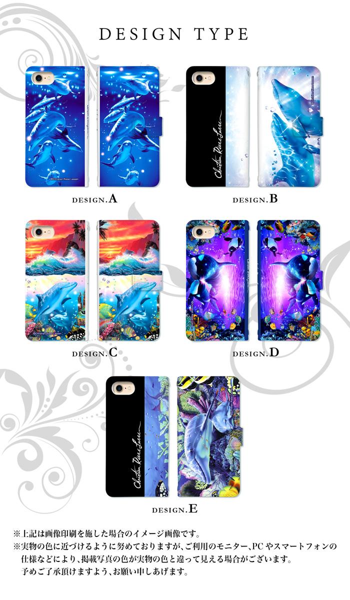 iPhoneSE (第2世代 )iPhone11 Pro Max iPhoneXR iPhone8 Plus XS/X スマホ ケース 手帳型 全機種対応 ラッセン  スマホカバー Xperia5 SO-01M SOV41 AQUOS R5G SH-51A SHG01 Galaxy S10 SC-03L SCV41 Google Pixel4