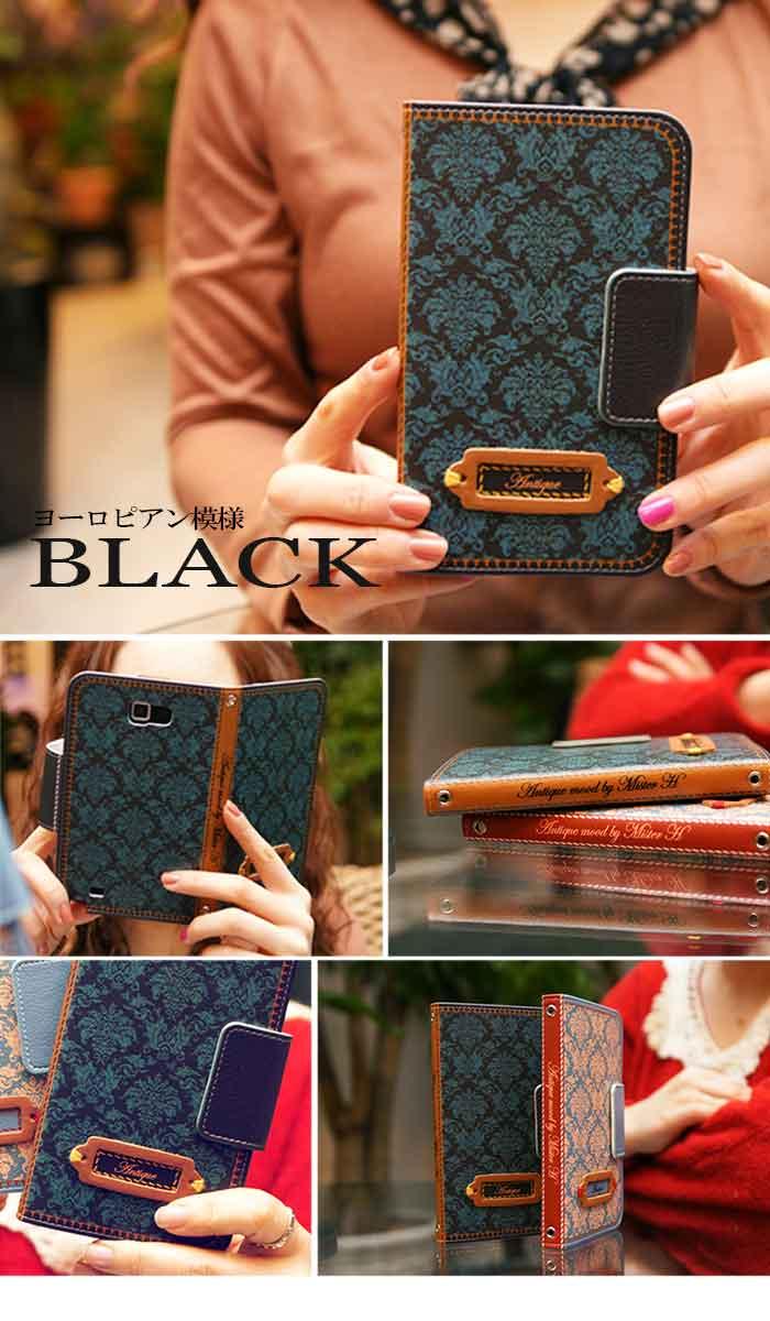 iPhone11 Pro Max iPhoneXR iPhoneXS/X iPhone8 mrh(ミスターエイチ) スマホ ケース 手帳型 全機種対応 スマホカバー iPhone7 iPhone6s Plus SO-04J SO-03J SC-04J SC-02J SH-03J F-05J SOV35 SOV34 SCV36 SHV39 手帳ケース おしゃれ Mr.h ミスター エイチ