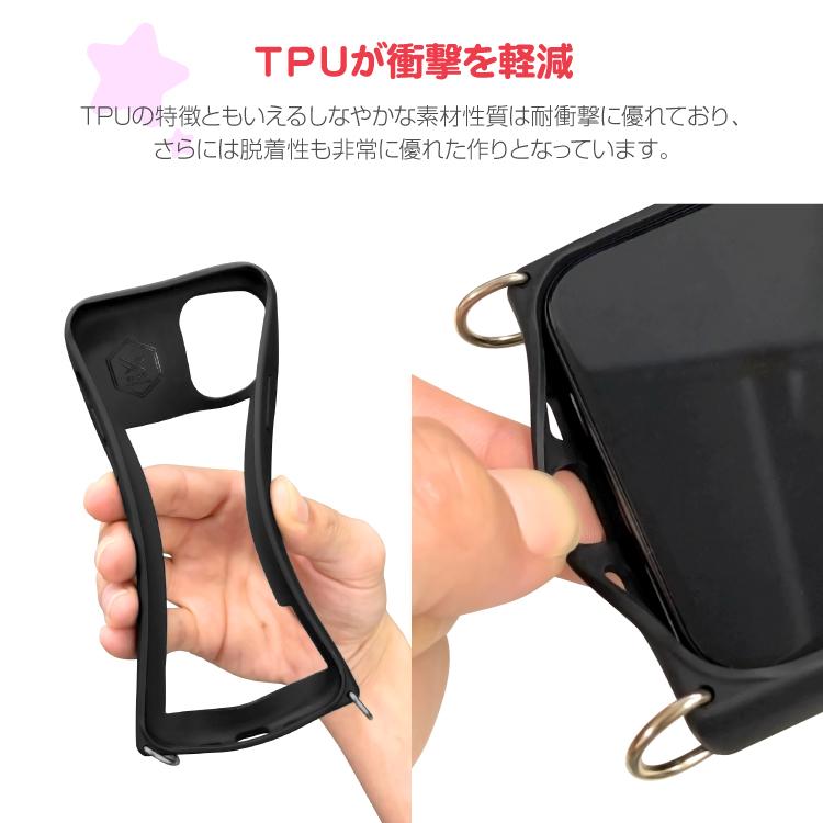iPhone11 iPhone11Pro アイフォン11 アイフォン11 Pro ハード 着せ替えケース ケース スマホケース 携帯ケース VESTI 不二家 ペコちゃん 【スマホゴ】