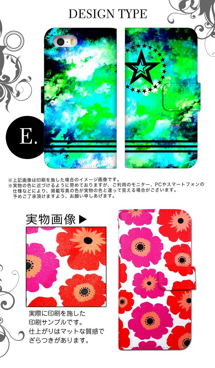 iPhoneSE (第2世代 )iPhone11 Pro Max iPhoneXR iPhone8 Plus XS/X スマホ ケース 手帳型 全機種対応 宇宙柄 スペース柄  スマホカバー Xperia5 SO-01M SOV41 AQUOS R5G SH-51A SHG01 Galaxy S10 SC-03L SCV41 Google Pixel4