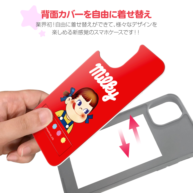 iPhone11 iPhone11Pro アイフォン11 アイフォン11 Pro ハード 着せ替えカバー スマホケース スマホ ケース 携帯ケース おしゃれ かわいい VESTI 不二家 ペコちゃん 【スマホゴ】