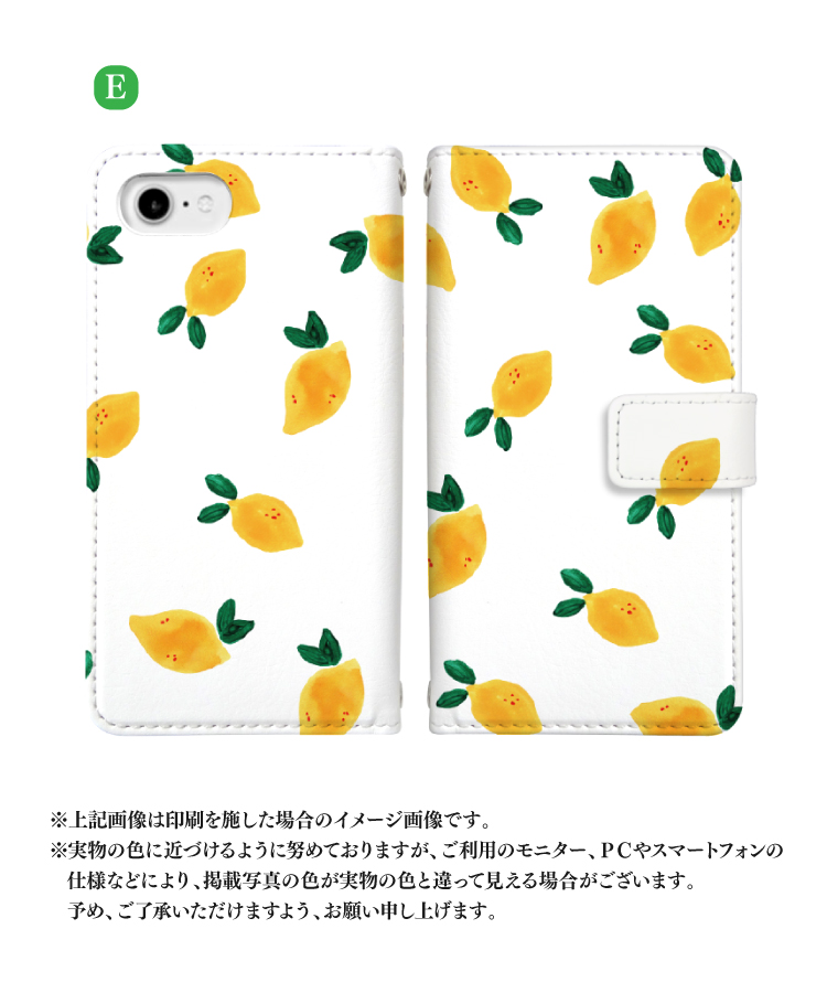 iPhoneSE (第2世代 )iPhone11 Pro Max iPhoneXR iPhone8 Plus XS/X スマホ ケース 手帳型 全機種対応 レモン スマホカバー Xperia5 SO-01M SOV41 AQUOS R5G SH-51A SHG01 Galaxy S10 SC-03L SCV41 Google Pixel4