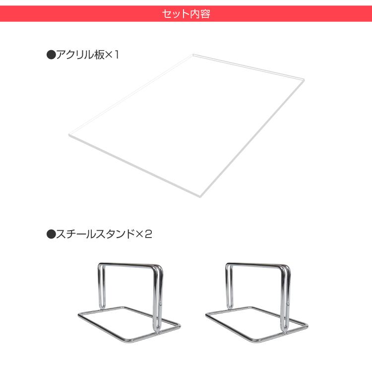 アクリル板 アクリルパーテーション クリアパーテーション 日本製 厚み3mm 400mm×600mm 衝立 飛沫防止 飛沫対策 透明 仕切り板 飲食店 居酒屋 バー オフィス カウンター席 テーブル 卓上 デスク 感染防止 間仕切り スタンド付き