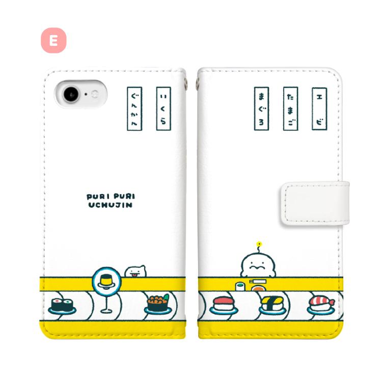 iPhoneSE (第2世代 )iPhone11 Pro Max iPhoneXR iPhone8 Plus XS/X スマホ ケース 手帳型 全機種対応 LINE ぽころチャレンジ ぷりぷりうちゅうじん スマホカバー Xperia5 SO-01M SOV41 AQUOS R5G SH-51A SHG01 Galaxy S10 SC-03L SCV41 Google Pixel4