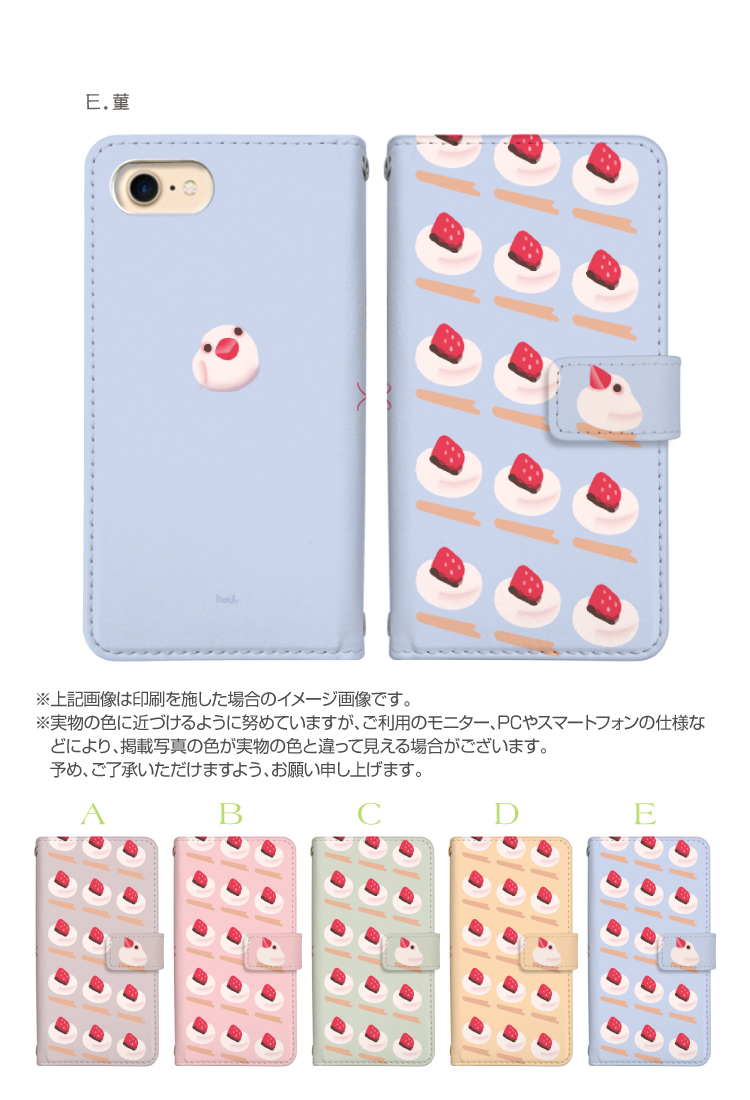 iPhoneSE (第2世代 )iPhone11 Pro Max iPhoneXR iPhone8 Plus XS/X スマホ ケース 手帳型 全機種対応 まーち  スマホカバー Xperia5 SO-01M SOV41 AQUOS R5G SH-51A SHG01 Galaxy S10 SC-03L SCV41 Google Pixel4