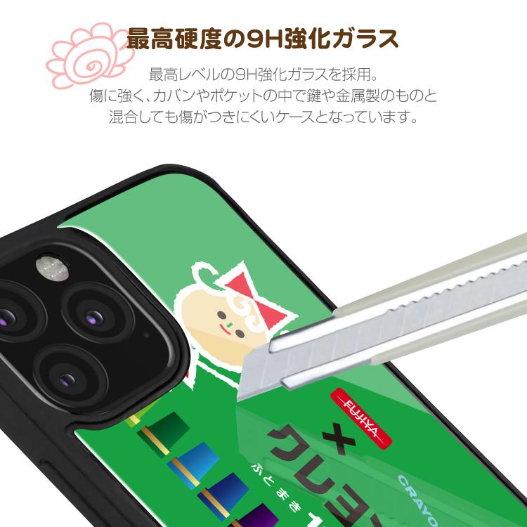 iPhone11 iPhone11Pro アイフォン11 アイフォン11 Pro ガラス TPU 着せ替えケース 着せ替え スマホ ケース スマホケース 携帯ケース ガラスケース VESTI サクラクレパス 【スマホゴ】