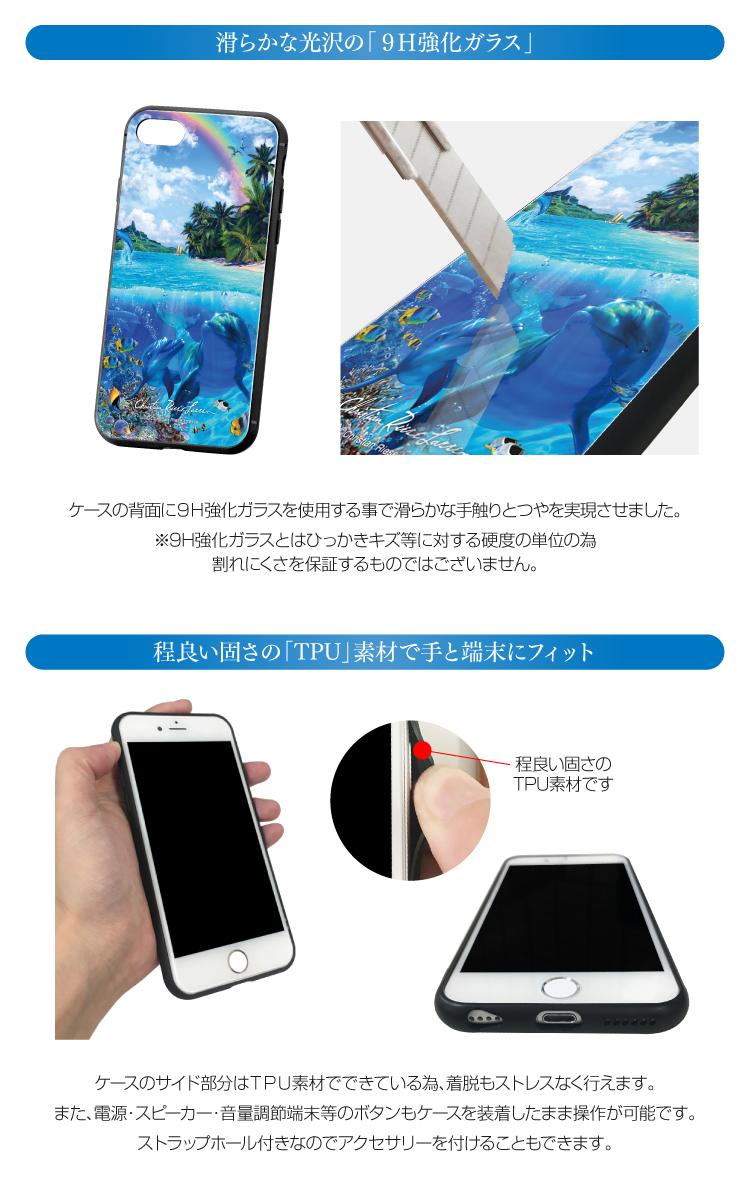 背面強化ガラス ケース カバー クリスチャン・ラッセン iPhone12 Pro Max iPhne12mini iPhoneSE (第2世代) 11 Pro 8 Plus XR XS Max Xperia XZ2 SO-03K AQUOS R2 SH-03K GalaxyS10 HUAWEI P20 lite HWV32 アイフォン12 スマホケース TPU 衝撃吸収 背面ガラス 9H