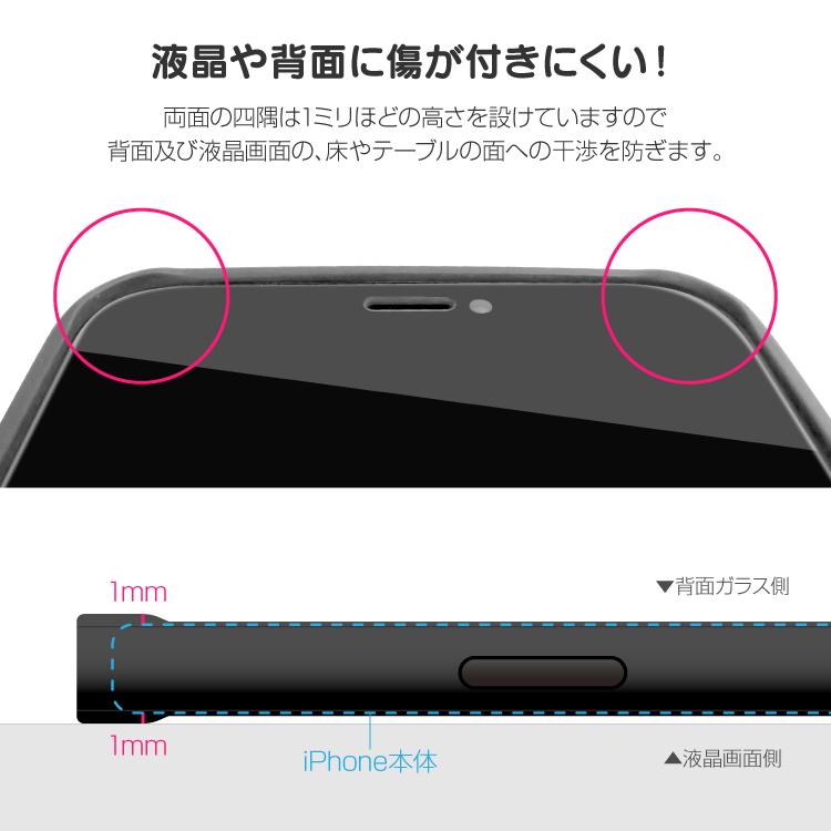 iPhone11 iPhone11Pro アイフォン11 アイフォン11 Pro ガラス TPU 着せ替えケース 着せ替え スマホ ケース スマホケース 携帯ケース ガラスケース VESTI LINEスタンプ ぽころチャレンジ ぷりぷりうちゅうじん
