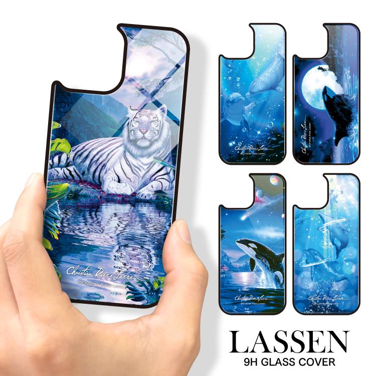 iPhone11 iPhone11Pro アイフォン11 アイフォン11 Pro ガラス 着せ替えカバー スマホケース スマホ ケース 携帯ケース おしゃれ かわいい VESTI クリスチャン リース ラッセン 【スマホゴ】