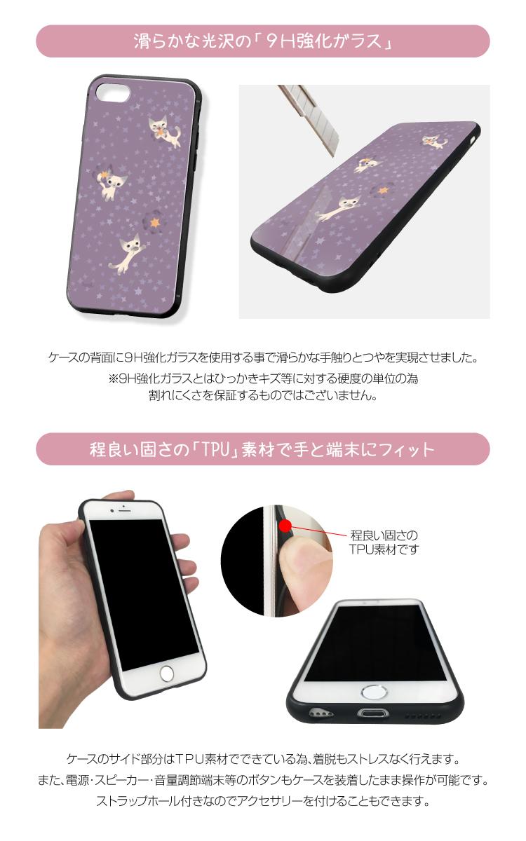 背面強化ガラス ケース カバー まーち 和風メルヘン iPhone12 Pro Max iPhne12mini iPhoneSE (第2世代) 11 Pro 8 Plus XR XS Max Xperia XZ2 SO-03K AQUOS R2 SH-03K GalaxyS10 HUAWEI P20 lite HWV32 アイフォン12 スマホケース TPU 衝撃吸収 背面ガラス 9H