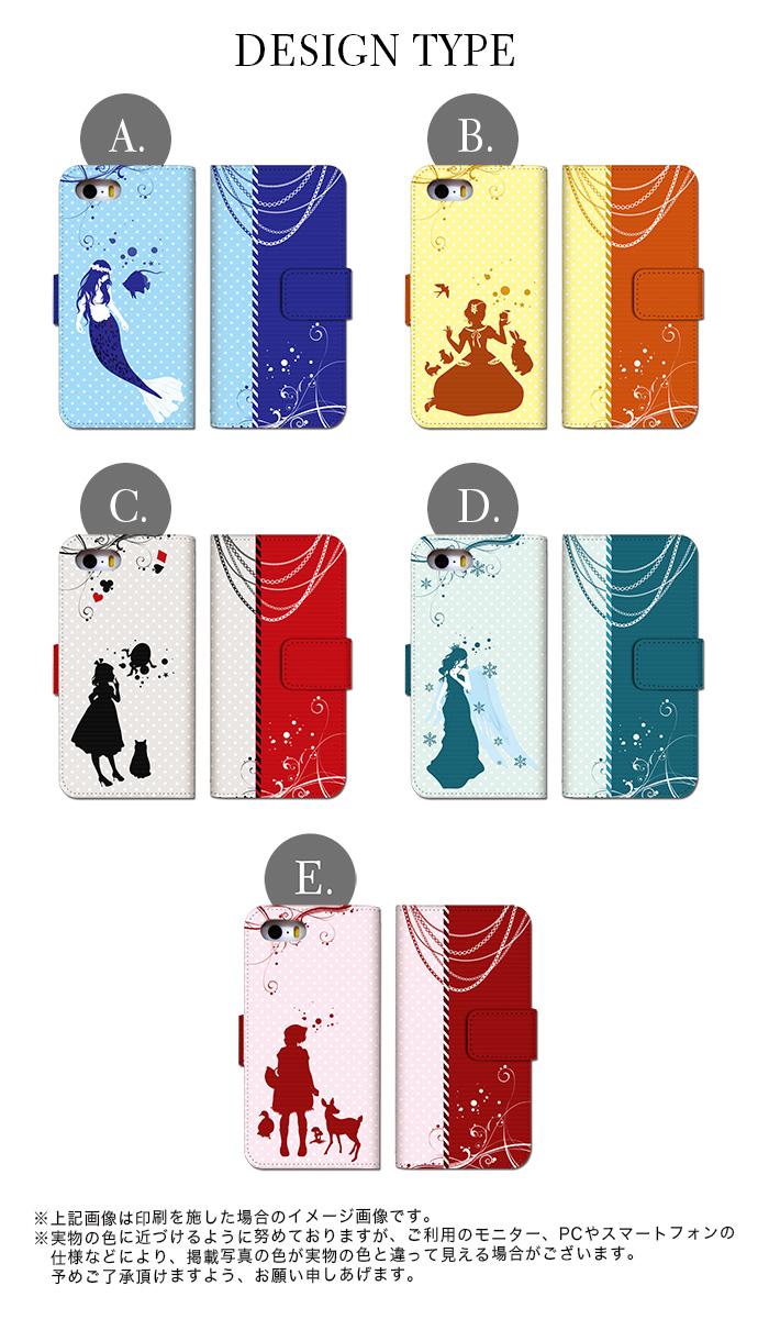 キュアフォン スマホ ケース 手帳型 Qua phone機種対応 ベルトなし プリンセス  スマホカバー Qua phone QZ KYV44 Qua phone QX KYV42 Qua phone PX LGV33 Qua phone KYV37