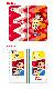 iPhoneSE (第2世代 )iPhone11 Pro Max iPhoneXR iPhone8 Plus XS/X スマホ ケース 手帳型 全機種対応 不二家 ペコちゃん  スマホカバー Xperia5 SO-01M SOV41 AQUOS R5G SH-51A SHG01 Galaxy S10 SC-03L SCV41 Google Pixel4