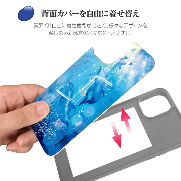 iPhone11 iPhone11Pro アイフォン11 アイフォン11 Pro ハード 着せ替えカバー スマホケース スマホ ケース 携帯ケース おしゃれ かわいい VESTI クリスチャン リース ラッセン 【スマホゴ】